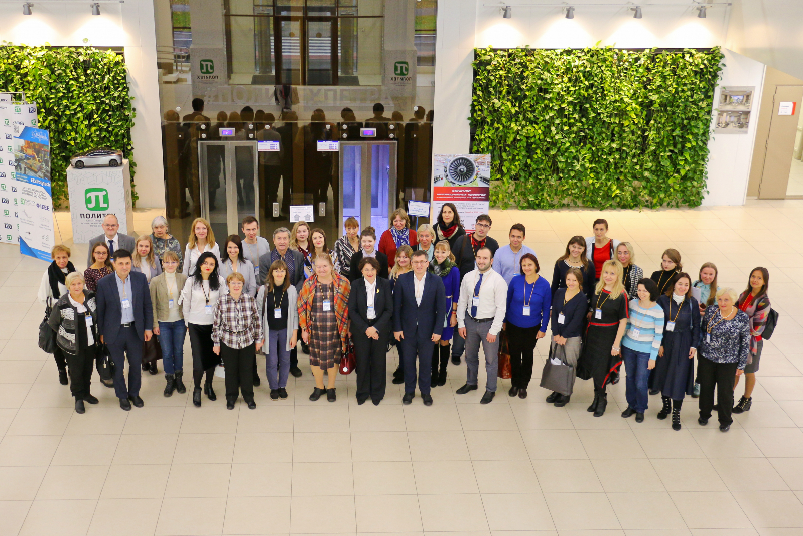 В Политехническом университете состоялся передвижной семинар Всемирной организации интеллектуальной собственности (ВОИС)