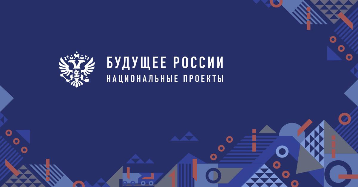 СПбПУ принял участие в обсуждении методических рекомендаций по выявлению разработок, имеющих перспективы на получение патента, а также по организации работы специалистов, которые готовят патентные документы.