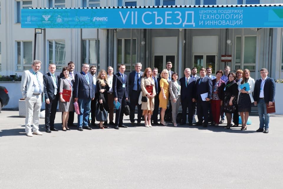 VII Съезд Центров поддержки технологий и инноваций РФ