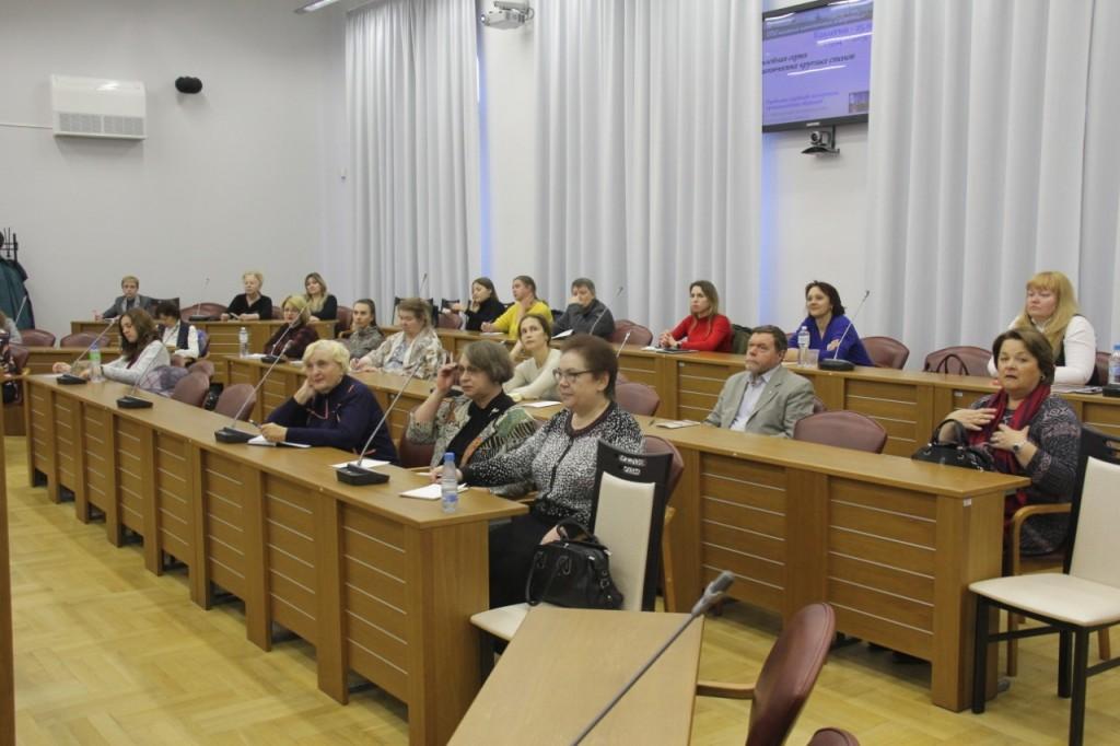 Круглый стол «Проблемы судебной экспертизы промышленных образцов»