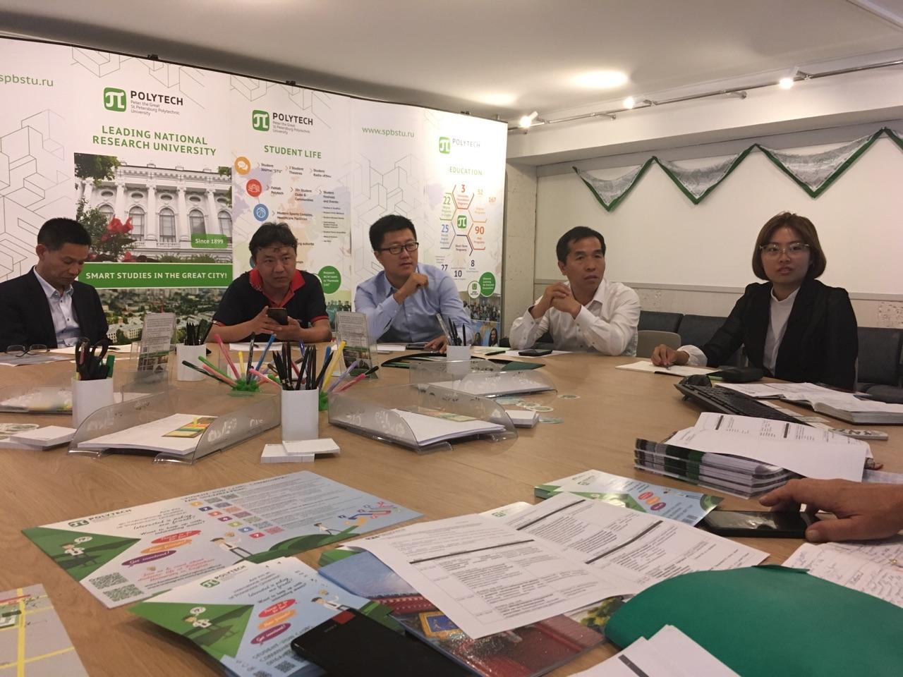 Международный семинар «Трансфер и коммерциализация инновационных технологий как инструмент развития университета»