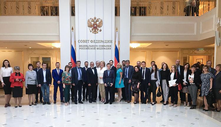 В Совете Федерации прошла научно-практическая конференция «Интеллектуальная собственность глазами молодежи»