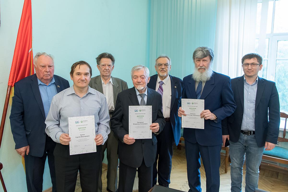 Награждение победителей конкурса «Лучшие изобретатели Политехнического университета Петра Великого»