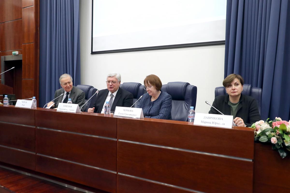 Общее собрание Ассоциации ведущих университетов России